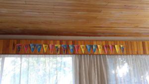 thomas flags